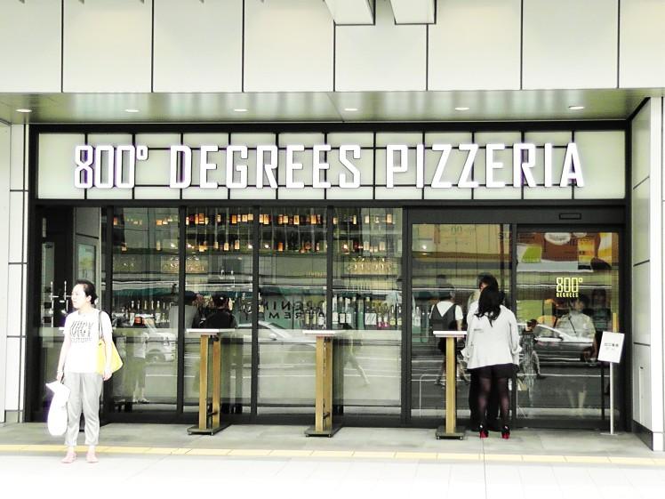 800 DEGREES PIZZERIA