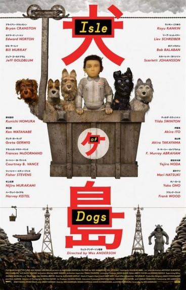 isle of dogs (Copier)