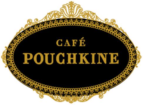 café pouchkine (Copier).png