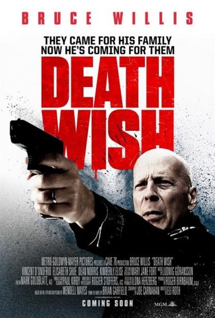 DEATH WISH (Copier).jpg
