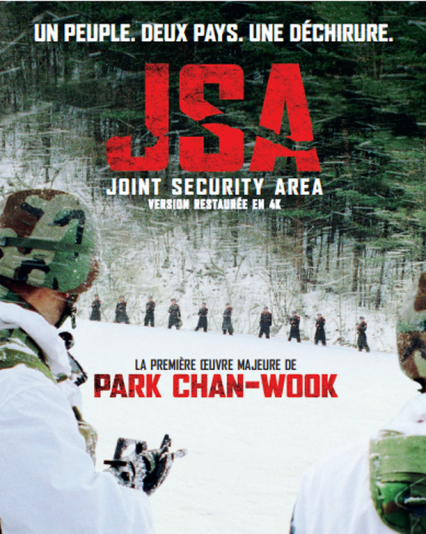 jsa joint security area (Copier).png