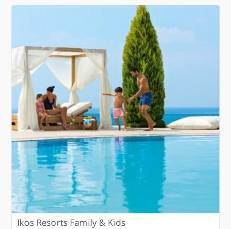 ikos resort (Copier)