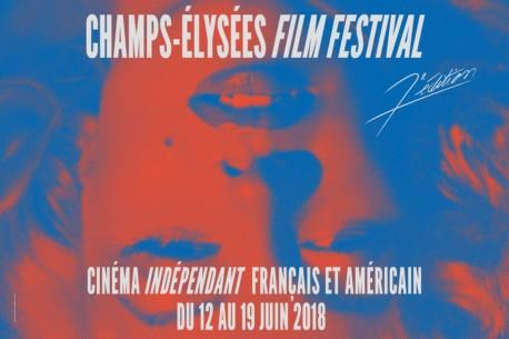 CHAMPS ELYSEES FILM FESTIVAL (Copier) (Copier).jpg