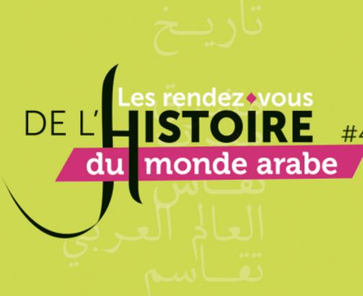 institut du monde arabe (Copier).png