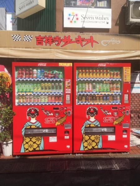 DISTIBUTEUR TOKYO1 (Copier).jpg