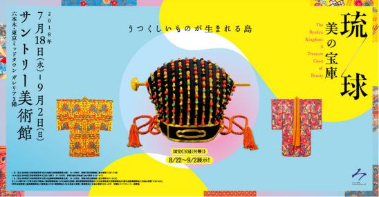 le musée d'art tokyo (Copier).PNG