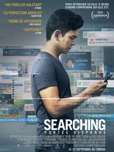 searching (Copier)