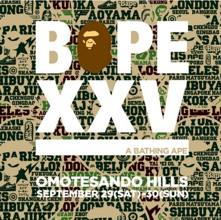 bape XXV (Copier).PNG