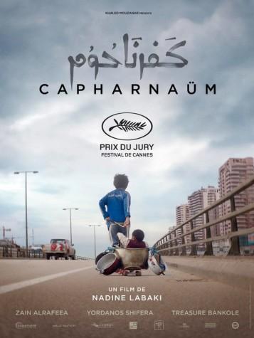 CAPHARNAUM (Copier).jpg