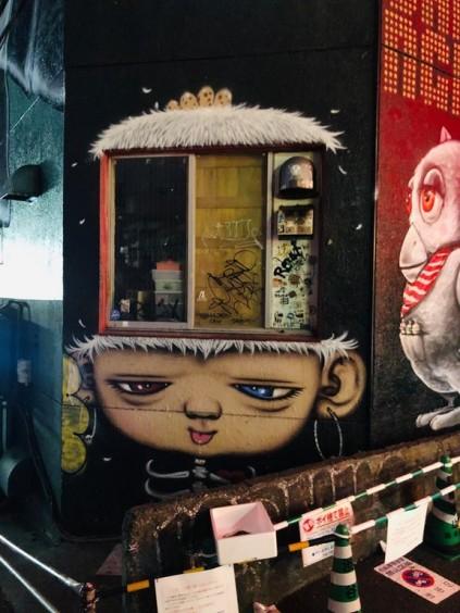 street art à tokyo (Copier).jpg