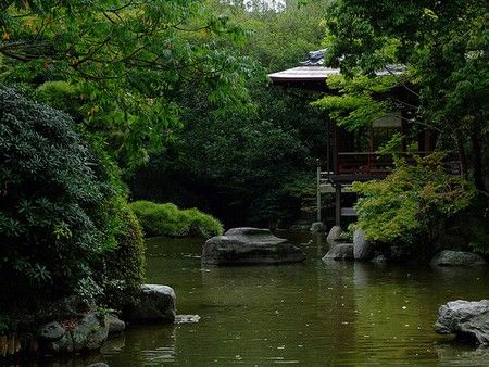 Le jardin de Tonogayato Tokyo.jpg